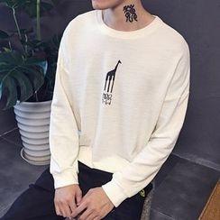 Soulcity - Printed Sweatshirt