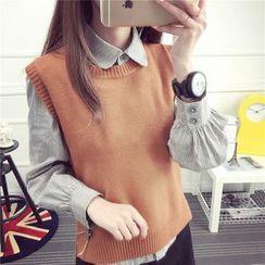 Riso Rosso - Plain Knit Vest