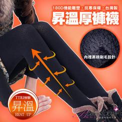 Beauty Focus - 180D按摩感保暖刷毛昇溫九分/褲襪