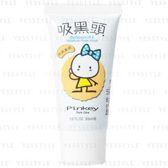 Pinkey - Blackhead Off and Moisture Nose Mask