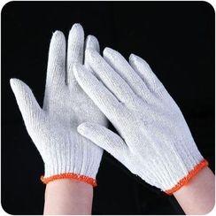 Eggshell Houseware - Industrial Gloves