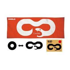 cochae - cochae : Orimon Handkerchief (Snake)