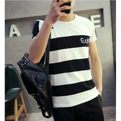 Fisen - Striped T-Shirt
