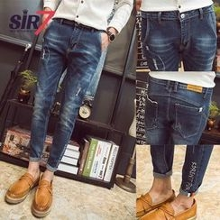 SIRIUS - Ripped Slim Fit Jeans
