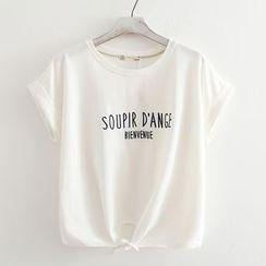 ninna nanna - Short-Sleeve Lettering T-Shirt