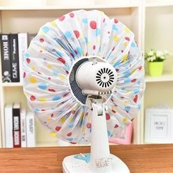 Showroom - Fan Dust Cover