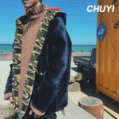Chuoku - Camouflage Fleece Coat