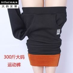 Artfeel - Fleece-lined Pocketed Leggings