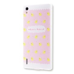 RERIS - Printed Case for Huawei P7
