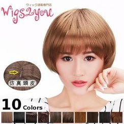 Wigs2You - Short Full Wig -  Bob