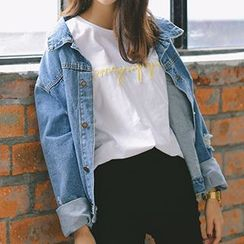 Athena - Washed Distressed Denim Jacket