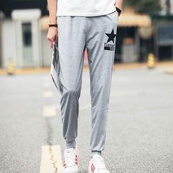 Bay Go Mall - Star Print Jogger Pants