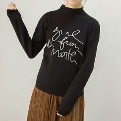 Honey House - Letter Embroidered Sweater