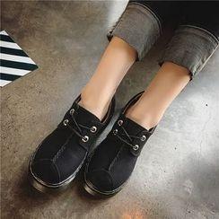 Hipsole - Platform Lace-Up Shoes