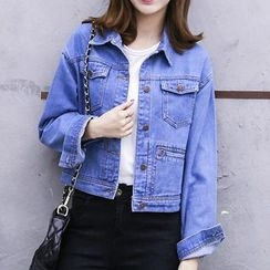 Sakura Rain - Buttoned Denim Jacket