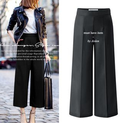 VIZZI - Plain Wide Leg Pants