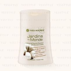 Yves Rocher - Indian Cotton Flower Shower Cream