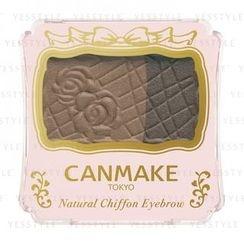 Canmake - 雪芳自然眉粉 (#01 深啡色)