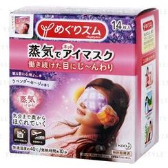 Kao - MegRhythm Vapor Relax Hot Eye Mask (Lavender)
