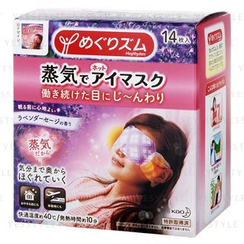 Kao - Vapor Relax Hot Eye Mask (Lavender)