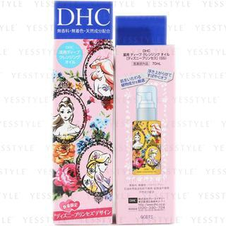 DHC - Deep Cleansing Oil (Disney Princess) (Limited Edition)