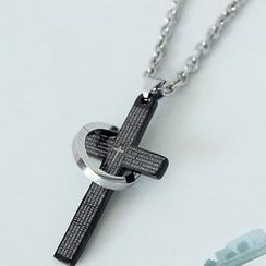 Free Shop - Ring & Cross Necklace