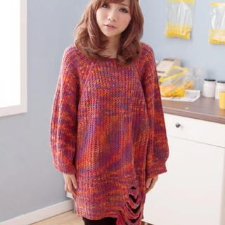 ZOO - Patterned Oversized Sweater