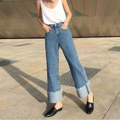 EEKO - Fray Hem Wide Leg Jeans