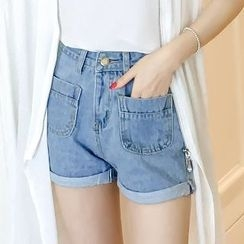 Colorful Shop - Cuffed Denim Shorts