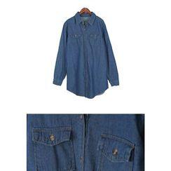 REDOPIN - Pocket-Detail Denim Shirt