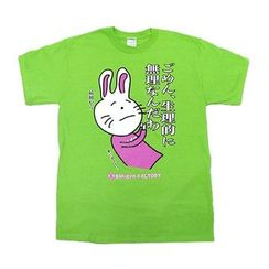 A.H.O Laborator - Funny Japanese T-Shirt Invective Rabbit 'It just make me sick.' (Lime Green) (Size:L)