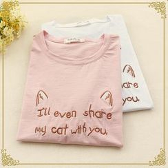 Fairyland - Embroidered Short-Sleeve T-shirt