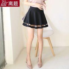 LITI - Mesh Panel A-Line Skirt
