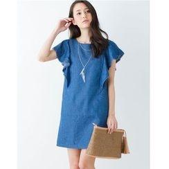 Pluvio - Ruffle Trim Cap Sleeve Dress