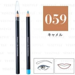 Chacott - Color Liner Pencil (#059 Camel)