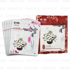 coni beauty - Herbal Saussurea Involucrata Bright Reveal Mask
