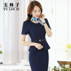 Isume - Short-Sleeve Peplum Dress with Belt