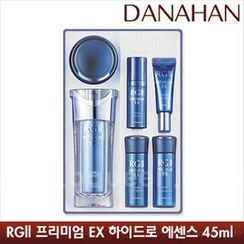 danahan - RGII Premium EX Hydro Set: Essence 45ml + Skin Toner 30ml + Emulsion 30ml + Essence 10ml + Eye Cream 8ml + Cream 15ml