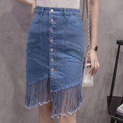 Denimot - Fringed Denim Skirt