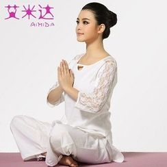 AIMIDA - Set: Lace-Panel Yoga Top + Pants