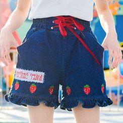 Moriville - Embroidered Denim Shorts