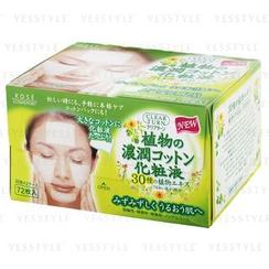 Kose 高丝 - Clear Turn 抽取式植物精华美容液保湿棉
