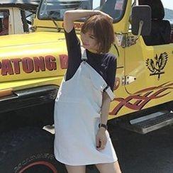 Mooko - Denim Jumper Skirt