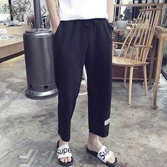 Zeesebon - Capri Wide-leg Pants