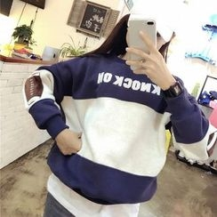 Tulander - Applique Color Block Sweatshirt