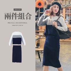 PUFII - 針織條紋接色上衣+中長裙兩件式套裝