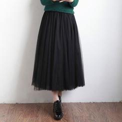 Fluff Snowy - Plain Maxi Tulle Skirt