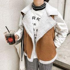 Eva Fashion - Fleece Lapel Vest