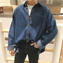 Octavia - Frayed Denim Shirt