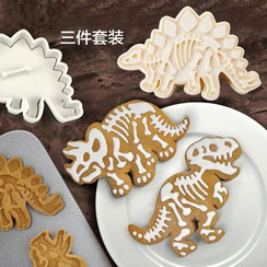 Home Simply - Set of 3: Dinosaur Biscuit Cutters & Stamps